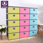 【HOUSE】美好生活五層櫃-DIY簡易組裝(三色可選)粉色