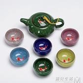 冰裂紅錦鯉陶瓷茶杯茶碗茶壺多彩六色日式品茗杯功夫茶具特價禮盒 雙十二全館免運