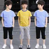 男童裝洋氣運動短袖套裝2019新款大童男孩小孩韓版衣服TA9796【雅居屋】