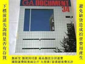 二手書博民逛書店GA罕見Document 34(英、日、雙語)Y8204 世界建築 世界建築