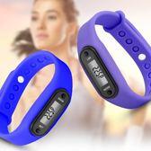 兒童計步器手環迷你學生運動電子計數器老人走路多功能卡路里手錶 美芭IGO