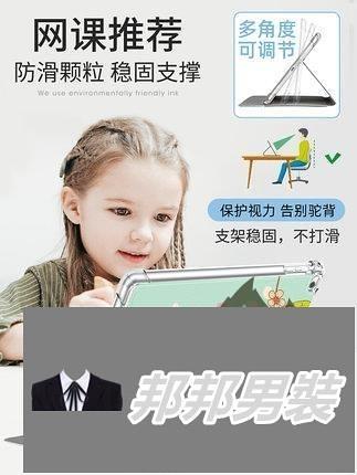 ipad6防摔ipad5卡通air2矽膠ipad保護套9.7寸蘋果平板【邦邦男裝】