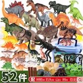 兒童恐龍玩具套裝仿真動物園大霸王龍模型