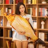 毛絨玩具魚布娃娃可愛大睡覺抱枕公仔卡通玩偶生日禮物
