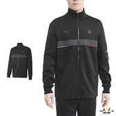 Puma BMW 黑 外套 男 棉質外套 聯名款 運動 休閒 健身 慢跑 長袖外套 立領外套 59798401