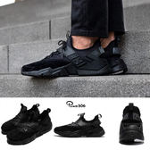 Nike 休閒鞋 Air Huarache Drift PRM 黑 全黑 綁帶設計 低筒 男鞋 武士鞋 【PUMP306】 AH7335-001