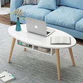 茶機北歐茶幾現代小戶型客廳沙發邊桌家用臥室小圓桌移動小茶幾桌 時尚新品JD