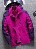戶外衝鋒衣男女潮牌三合一加絨加厚可拆卸兩件套冬季登山服防風衣