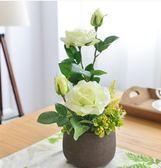 仿真花 玫瑰套裝盆栽花瓶假花裝飾花絹花客廳室內餐桌擺件 BF10905『男神港灣』