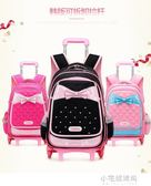兒童拉桿書包男女孩小學生3-5年級拉桿書包可拆卸手推拖拉式公主YXS『小宅妮時尚』