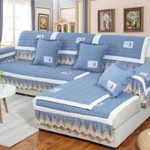 四季沙發墊布藝防滑坐墊簡約現代通用組合皮沙發全包蓋套罩巾    晴光小語
