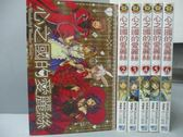 【書寶二手書T6/漫畫書_HTK】心之國的愛麗絲_全6集合售_QuinRose