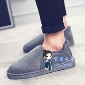 雪靴 男鞋冬季保暖加絨加厚棉鞋東北防水雪地靴一腳蹬面包鞋情侶二棉鞋 5色