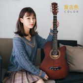 38-41寸民謠木吉他初學者男女學生練習樂器新手入門 潮流衣舍