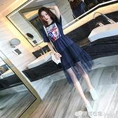 胖mm洋裝女夏季新款韓版大碼女裝顯瘦遮肚子中長款網紗裙子