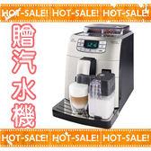 《搭贈汽泡水機》Philips Saeco Intelia Cappuccino HD8753 / HD-8753 飛利浦 全自動 咖啡機