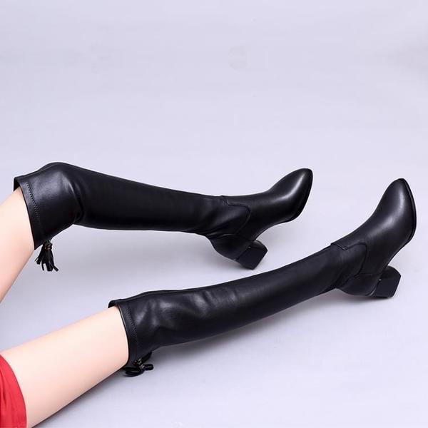 長靴皮鞋新品過膝靴秋冬季皮革高筒靴正韓百搭粗跟長筒靴瘦瘦靴子女高跟鞋推薦LD