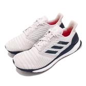 【六折特賣】adidas 慢跑鞋 Solar Boost M 米白 深藍 吸震中底 男鞋 【PUMP306】 D97435