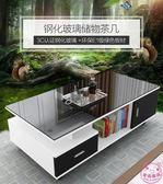 茶幾簡約簡易創意小茶幾客廳歐式鋼化玻璃小戶型多功能方形小桌子 全館八五折