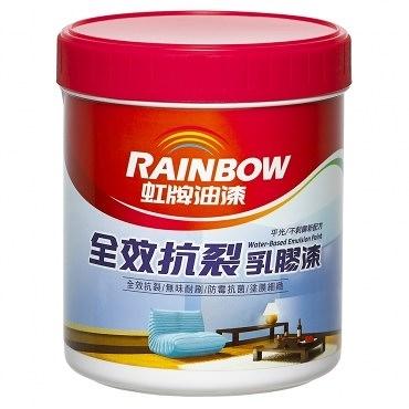 虹牌油漆 彩虹屋 全效抗裂乳膠漆 白色 1L