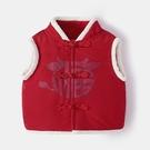 新年立領中國風保暖背心 紅色 童裝 背心 新年童裝