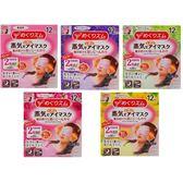 花王Kao 蒸氣眼罩 12入 (多款可選) ◆86小舖 ◆