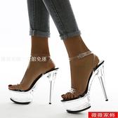 恨天高 2021夏新款女鞋15CM/厘米超高跟鞋大碼細跟舞臺鞋防水臺厚底涼鞋 薇薇