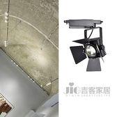 [吉客家居] 軌道燈 攝影造型軌道燈 金屬烤漆造型時尚後現代工業餐廳民宿咖啡館居家D