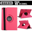 華碩 Zenpad 10 Z300CL ...