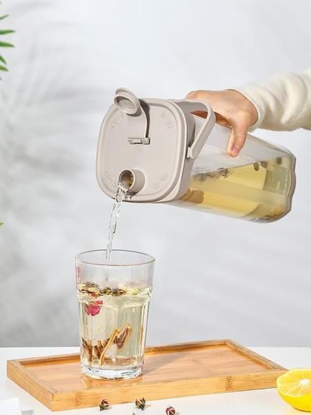 SP sauce冷水壺大容量2L家用塑料耐高溫冰箱茶壺涼白開水涼水壺 快意購物網