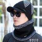毛帽帽子男戶外加絨保暖毛線帽騎車防風保暖針織帽圍脖 蓓娜衣都