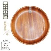 【九元生活百貨】9uLife 原木淺盤/中圓型 K3696 原木盤 原木餐具 餐盤