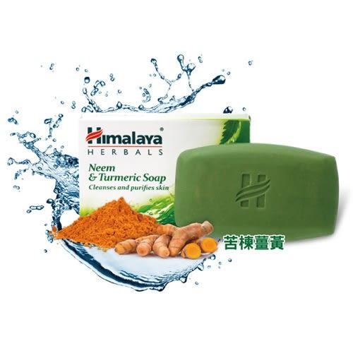 印度 Himalaya 喜馬拉雅 苦楝薑黃保濕香皂 125g 1入