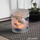 蠟燭台 地中海風情系貝殼玻璃馬賽克蠟燭臺...