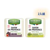 法國玫翠思植物皂(馬鞭草+無花果)100g-2入組合