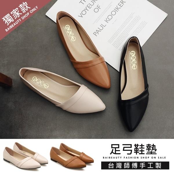 馬卡龍色皮革甜美尖頭平底鞋