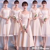 香檳色伴娘服平時可穿2021秋夏季新款中長款伴娘團姐妹裙小晚禮服 范思蓮恩