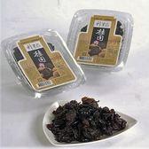 蜂巢氏 桂圓肉 250g/盒