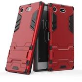 店長推薦 索尼XperiaXZ1手機殼XZ1compact熊甲支架G8342防摔保護套g8441