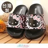 女童鞋 台灣製Hello kitty正版美型休閒拖鞋 魔法Baby