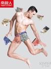 冰絲感男士內褲男平角褲透氣大碼性感青年四角貼身衣物不退不換 【快速出貨】