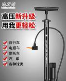 打氣筒 高壓打氣筒自行車便攜小家用單車電動電瓶車汽車籃球充氣筒氣管子 霓裳細軟