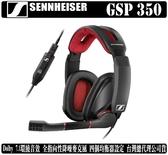 [地瓜球@] 聲海 Sennheiser GSP 350 電競 耳機 麥克風 代理商貨 2年保固