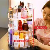 現貨–化妝品收納盒活動下殺壓克力梳妝台口紅護膚品桌面置物架整理美妝盒子 果果輕時尚