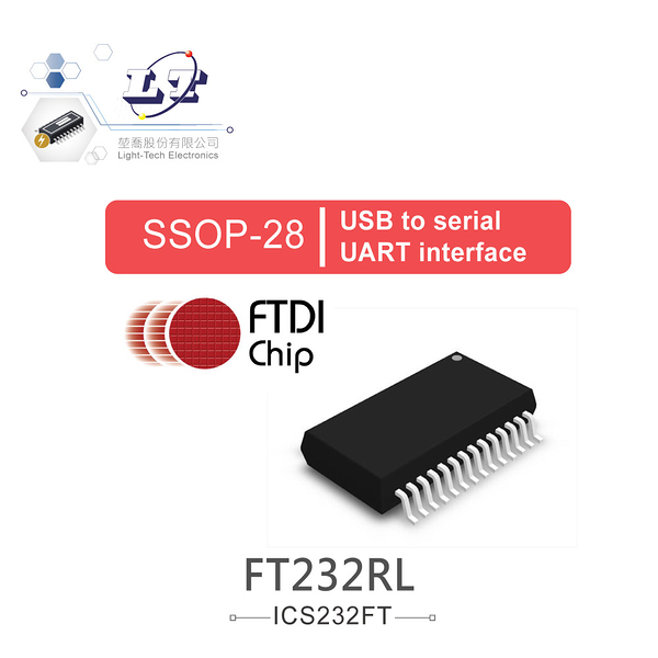 『堃喬』FTDI FT232RL SSOP28 USB to serial UART interface『堃邑Oget』
