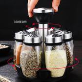 日本品質調料盒套裝調味罐廚房家用調料瓶鹽罐玻璃調味瓶佐料盒 卡布奇诺