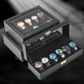 歐式手表收納盒碳纖維手表盒子天窗腕表整理收藏展示盒手鏈首飾箱 麻吉好貨