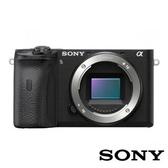限量贈64G高速卡+電池+座充+吹球清潔組+保護貼 SONY 單眼相機 A6600 單機身(公司貨) ILCE-6600