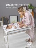 尿布台嬰兒護理台 多功能撫觸臺操作臺