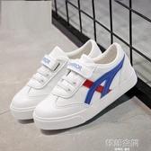 童鞋男童鞋子兒童小白鞋2019新款女童板鞋運動白鞋加絨二棉鞋 韓語空間